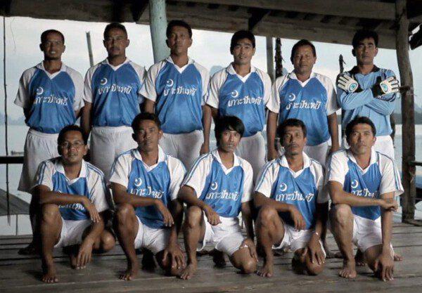 El Panyee FC demostró que la pasión al fútbol lo puede todo/ TMB